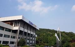 """경기도 공사장 안전규정위반 78건 적발... """"안전불감증 여전"""""""