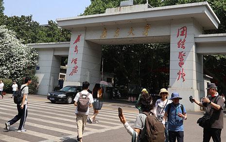 한국독립운동사에 한 획을 그은 중국 건물
