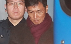 안희정 판결 키워드, '성인지감수성·피해자진술' 재확인