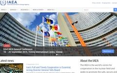 """IAEA """"북한 핵 활동 지속... 유엔 결의 위반에 매우 유감"""""""