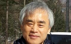 """""""사회 공정성 해치는 부패, 한국에서 가장 큰 쟁점"""""""