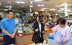 은수미 성남시장, 추석 앞두고 전통시장 방문