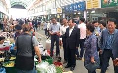 경남지역 정치권, 추석 민생현장-귀향행사 마련