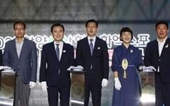 """""""'2020 함양산삼항노화엑스포', 딱 365일 남았네요"""""""