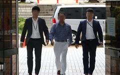 '조국 가족펀드' 운용사·투자사 대표 오늘 구속심사