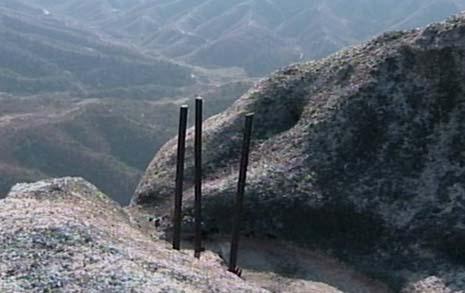 일본제국주의 '쇠말뚝' 미스터리