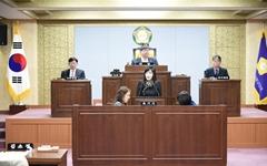 """""""일본 규탄도 못하는 자유한국당의 당론은 무엇?"""""""