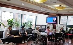 성남시, '노인돌봄시설 인증제' 시행