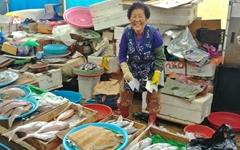 환한 미소가 아름다운 생선가게 할머니