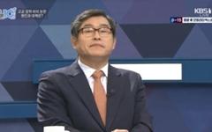 '시험문제 유출 의혹' 수사중 K고, TV토론까지 나오다니