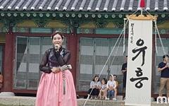 [모이] 해미읍성에서 추석 연휴 즐기는 시민들