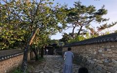 [사진] 일두 정여창의 고향, 함양 개평마을