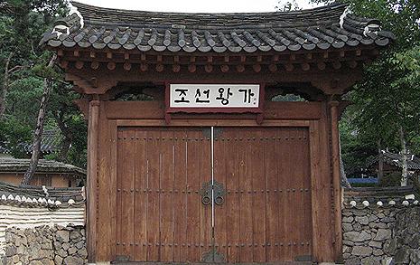 조선 왕족이 살던 집에서 하룻밤이라니