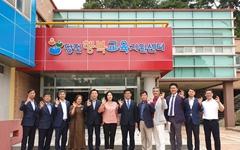 충청남도 교직원, 휴양시설 후보지 당진·태안 방문