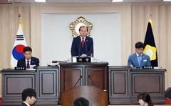 '농업 중심' 의령군의회,  경남 첫 '농민수당' 조례 제정