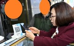 """성남시, '성남사랑상품권' 활성화 총력... """"경제+복지 두 마리 토끼 잡는다"""""""