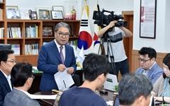 """전교조 경기 """"일제고사 거부 이재정 교육감, 환영"""""""