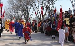 """""""진주성 수성중군영 교대의식, 10월 축제 때 엽니다"""""""