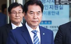 백군기 용인시장, '벌금 90만원' 원심 확정... 시장직 유지