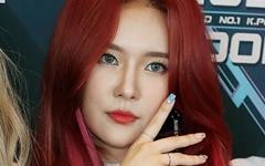 [오마이포토] '엠카' ANS 로연, 데뷔 인사