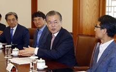'평양공동선언' 1주년, 문 대통령 메시지 대신 나온 것