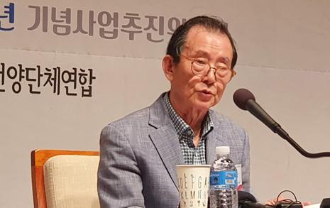 """""""김원봉 서훈 못하더라도  위령비 하나만이라도 세우자"""""""