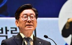 """이재명 지키기, 전방위로 확산... """"경기도정 계속돼야"""""""