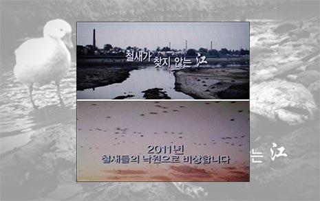 MB 거짓말 담긴 영상, 그리고 '문재인 7대 죄상'의 실체