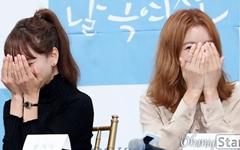 [오마이포토] '날 녹여주오' 원진아-윤세아, 닮은꼴 미녀