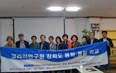 """""""북한에 대한 편견 걷어낼 수 있었던 기회"""""""