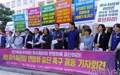 """""""대전하수처리장 이전하면 요금폭탄... 중단해야"""""""
