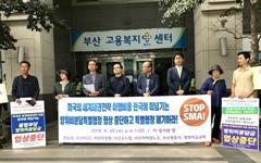 """""""한국이 호구냐, 미국 방위비분담금 폐기해야"""""""