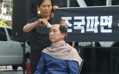 연일 '조국 파면' 외치는 김기현 전 울산시장, 이번엔 언론기고