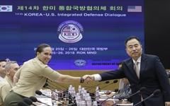 한미, 오늘부터 고위급국방협의체 회의... 비핵화 공조 등 논의