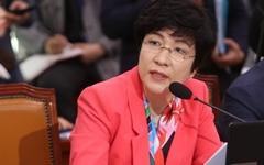 대한장애인체육회 가맹단체 28곳, '불법 자격증' 발급?