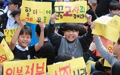 '친일 우익교육' 고교교사, 즉시 수업배제... 류석춘은?