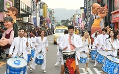 화려하게 펼쳐진 '거창한마당 대축제 거리행진'