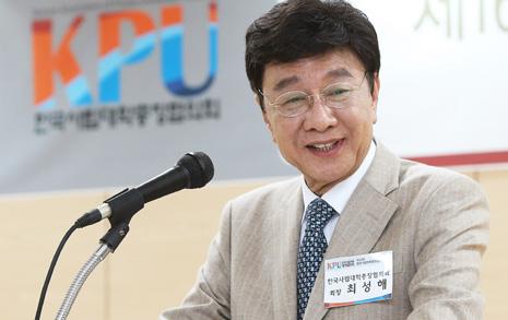 [단독] 교육학 석·박사 '허위' 최성해 총장, 단국대 수료도 '허위'