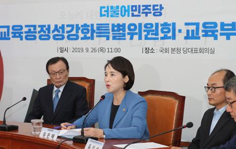 민주당의 '공정한 대입제도' 논의, 걱정부터 앞선다