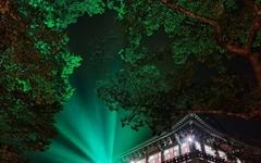 가을밤 산사에서 펼쳐진 음악회