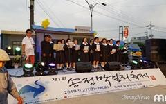 [모이] 지역정서와 자원 200% 활용한 '송정막걸리축제'