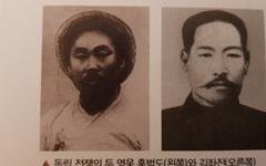 '개인 영웅사관'에 기초한 역사 서술, 바로 잡아야