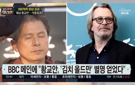 삭발한 '황교안 영웅만들기' 대결, 가장 노력한 종편은?