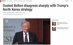 """볼턴 """"북한, 결코 핵무기 포기 않을 것""""... 군사옵션도 거론"""
