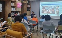 인천시교육청, 청소년문화공간 '다누리'에서 '휴먼 북' 모집