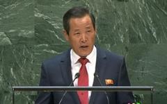 북한, 왜 유엔에서 '싱가포르 합의' 언급했나