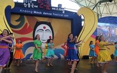 여성이 주제가 된 '안동탈춤' 축제