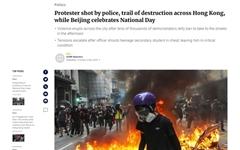 홍콩 대규모 반중 시위... 18세 남학생, 경찰이 쏜 실탄 맞아 중태