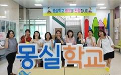스무살이 협동조합, 여성 청소년 단편영화 제작