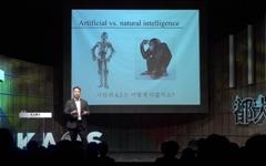 엎치락뒤치락 유행 타는 '인공지능' 연구, 그 한계는?
